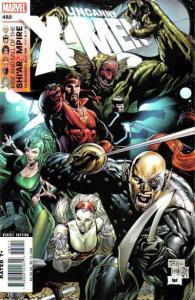 Uncanny X-Men (1981 series) #482, NM (Stock photo)