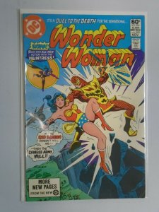 Wonder Woman #285 4.0 VG (1981 1st Series)