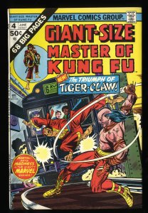 Giant-Size Master of Kung Fu #4 VF/NM 9.0 Tongie Farm Collection