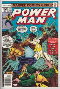 Luke Cage, Power Man #49 (Feb-78) NM Super-High-Grade Luke Cage Power Man