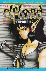 Elflord Chronicles, The #3 VF/NM; Aircel | save on shipping - details inside