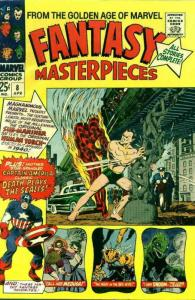 Fantasy Masterpieces (Vol. 1) #8 FN; Marvel | save on shipping - details inside