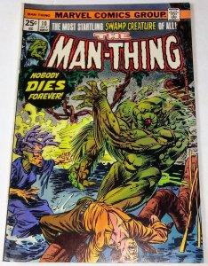 Man-Thing #10 (VF) 1974 Bronze Age Marvel Horror ID54L