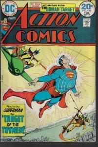 Action Comics #432 (DC, 1974)