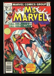 Ms. Marvel #12 VF/NM 9.0