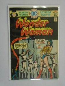 Wonder Woman #219 4.0 VG (1975 1st Series)