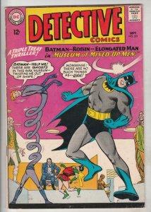Detective Comics #331 (Sep-64) VF High-Grade Batman, Robin