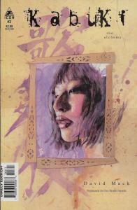 Kabuki (Vol. 7) #3 VF/NM; Icon | save on shipping - details inside