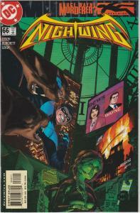 5 Nightwing DC Comic Books # 66 67 68 69 70 Robin Batman Oracle Batgirl KS1