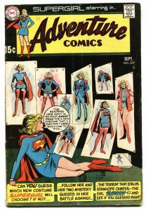 ADVENTURE COMICS #397 1970-SUPERGIRL-DC Comic Book vg-