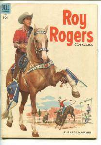 ROY ROGERS #76-1953- PHOTO COVER-KING OF THE COWBOYS-vg