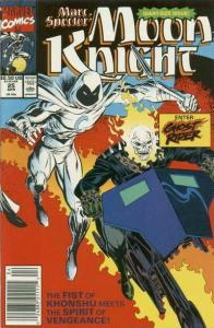 Marc Spector: Moon Knight #25, NM- (Stock photo)