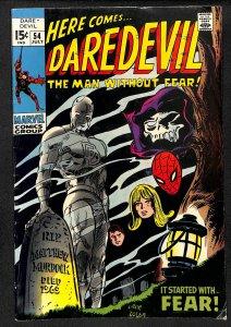 Daredevil #54 (1969)