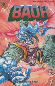 Baoh #1 VF/NM; Viz | save on shipping - details inside