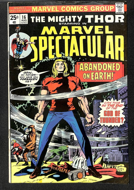 Marvel Spectacular #16 (1975)