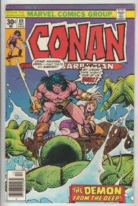 Conan the Barbarian #69 (Dec-76) NM- High-Grade Conan the Barbarian