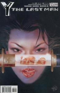 Y: The Last Man #31 VF/NM; DC/Vertigo | save on shipping - details inside