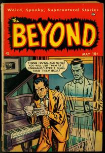 Beyond #4 1951- Pre-code Ace Horror Golden Age- Zombies G