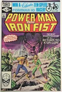 POWER MAN & IRON FIST#75 VF 1981 MARVEL BRONZE AGE COMICS