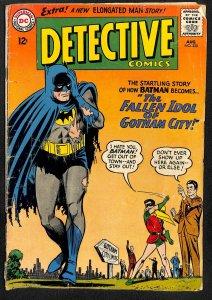 Detective Comics #330 (1964)