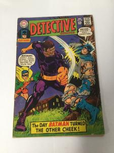 Detective Comics 370 3.5 Vg- Very Good- Cover Detached DC Comics SA