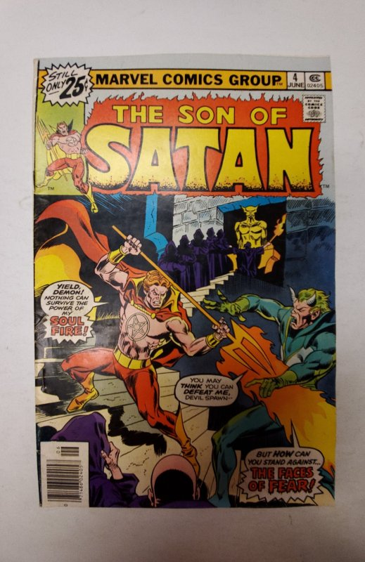 Son of Satan #4 (1976) NM Marvel Comic Book J667