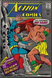 Action Comics #351 (DC, 1967)