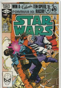 Star Wars (1977) #56 Direct Edition