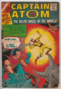 Captain Atom #80 (May-66) FN Mid-Grade Captain Atom