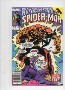 Peter Parker SPECTACULAR SPIDER-MAN #111 VF/NM, Puma 1976 1986 more in store UPC