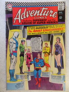 ADVENTURE COMICS # 354 LEGION OF SUPER-HEROES