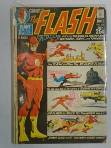 The Flash #205 2.5 GD+ (1971 1st Series)