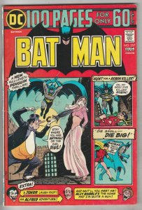Batman #257 (Aug-74) VF/NM High-Grade Batman