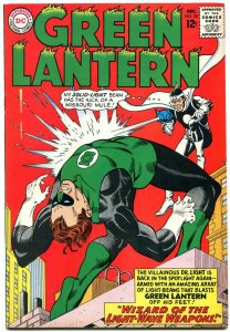 GREEN LANTERN #33 1964 DC COMICS DR LIGHT STORY VF-