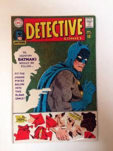 Batman In Detective Comics 367 7.5 VF-