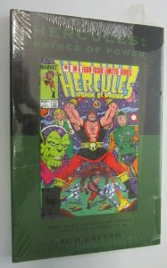 Hercules marvel premiere classic (from cello) HC #30 8.0 VF (2013)