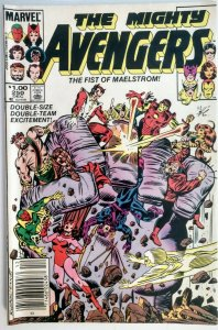 Avengers #250 RARE MARK JEWELERS EDITION