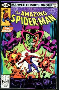 AMAZING SPIDER-MAN #207-1980-MARVEL VF