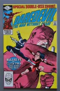 Daredevil  #181  VF/Better (1964 Series)  UK version