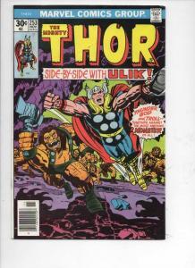 THOR #253 FN God of Thunder Troll Ulik Buscema 1966 1976, more Thor in store