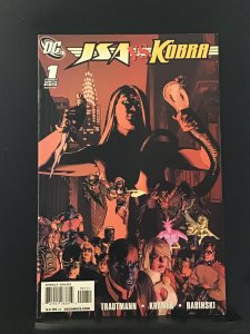 JSA vs. Kobra #1 (2009)