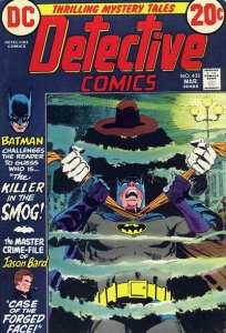 Detective Comics #433 (ungraded) stock photo / SCM