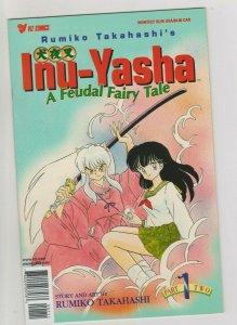 RUMIKO TAKAHASHI'S INU-YASHA : A Feudal Fairy Tale Part 1 1998 VIZ COMICS