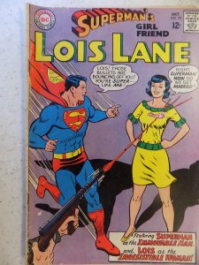 Superman's Girl Friend, Lois Lane #78 (1967)