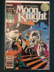 Moon Knight #2 vol 2 Fist of Khonshu