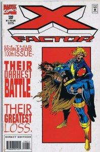 X Factor #100 ORIGINAL Vintage 1994 Marvel Comics