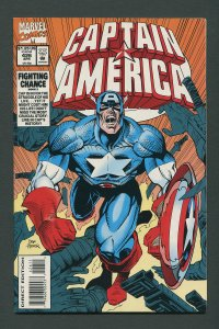 Captain America #426 / 8.0 VFN  April 1994