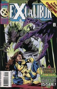 Marvel EXCALIBUR (1988 Series) #90 VF+
