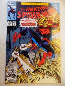 AMAZING SPIDER-MAN # 364 MARVEL ACTION ADVENTURE