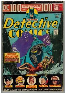 DETECTIVE 440 May 1974 G-VG S & K, classics galore COMICS BOOK